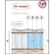 Матрац пружинный Стронг-Лайт 200х120 фото