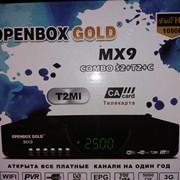 Ресивер OpenBox MK 9 фото