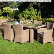 Мебель террасная, кресло Аманда - Роял - мебель для дома, мебель для сада, мебель для ресторана, мебель для бассейна фото