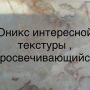 Мрамор - популярный ,видный, броский и разнообразн фото