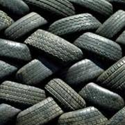Примем на утилизацию шины и прочие отходы резины (РТИ) и выдаст все необходимые документы для органов санитарной охраны фото
