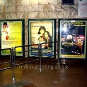 Размещение рекламы на лайт-боксах в метрополитене фото