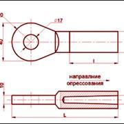 Зажим заземляющий ЗПС-35-3В фото