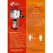 Дозатор весовой ДВСВ-S фото
