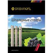 Виноградные столбики изготовление виноградных столбиков куплю столбики виноградные столбики виноградные продам фото