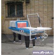 Термоусадочный упаковочный аппарат ТПЦ АП 370 фото