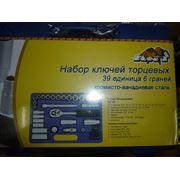 Предлагаем наборы инструментов производства YATO и ANT. фото