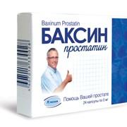 Баксин простатин фото