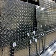 Алюминиевый лист рифленый от 1,2 до 4мм, резка в размер. Гладкий лист от 0,5 до 3 мм. Доставка по всей области. Арт-735 фото