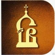 Церковная утварь:иконы ,кресты,пошивочная продукция ,троны ,раки и другое. фото