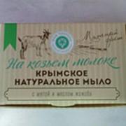 """Мыло на козьем молоке """"Мятный фреш"""" фото"""