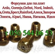Жиклёр для газ. плиты Ø резьбы М 4; 4,5; 5;6;7;8 фото