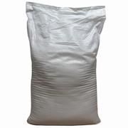 Натрий бикарбонат фото