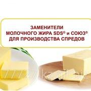 Заменители молочного жира фото