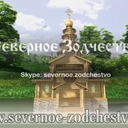 Сруб деревянный, храм 150 м2 фото