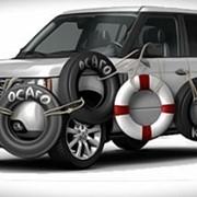 Обязательное страхование гражданской ответственности, Автострахование БТА, Страховые услуги, Страховка автомобиля, страховка транспорта фото