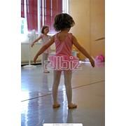 Балетная школа фото