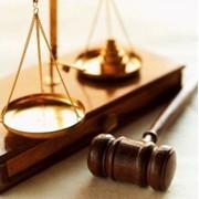 Абонентское юридическое обслуживание, юридические консультации фото