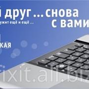 Чистка ноутбуков фото