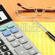 Бухгалтерский учёт, финансовый и налоговый менеджмент Украина Киев, цена фото