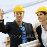 Обучение по курсу Безопасность и охрана труда фото