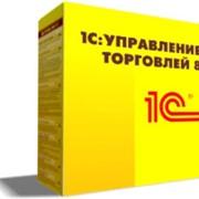 Программа 1C:Предприятие 8 Управление торговлей для Молдовы фото