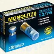 "Патр.(12х76)-пуля ""MONOLIT"" (28г) (DDUPLEKS) фото"