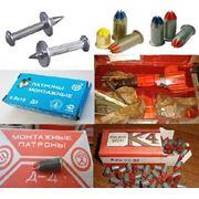Патроны монтажные Д3, Д4, К3, К4 6,8х18мм. Для монолитно-каркасных работ – пристрелки опалубки, сеток дюбель-гвоздь 4,5х30, 40, 50, 60, 80мм пистолет монтажный ПЦ-84. Гильза стальная, лакированная, капсюль неоржавляющий фото