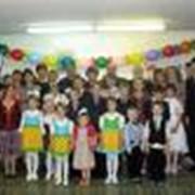 Дети - соц. группа (бесплатно) (Большой зал) фото