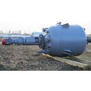 Реакторы химические 10м3. 16м3. 20м3.-всегда в ассортименте. фото
