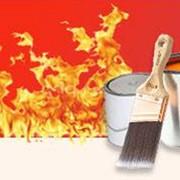 Огнезащитная краска фото