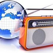 Изготовление радио роликов. Песенный аудиоролик фото