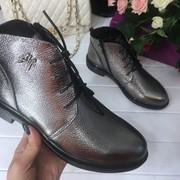 Женские кожаные ботинки на молнии и со шнуровкой. ДС-10-1018 (100) фото