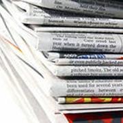 Размещение в прессе фото