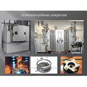 Вакуумная установка для нанесения алмазоподобных покрытий фото
