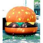 Пневмоконструкции гамбургер фото