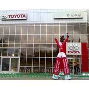 Аэромены Toyota фото