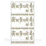Наклейка Мантры Гуань Инь (богини милосердия) фото
