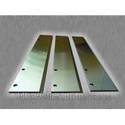 Ножи для гильотины Н3111 550х70х25 фото