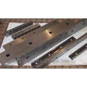 Ножи для гильотины НК3416 540х40х16 фото