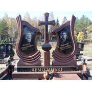 Памятник двойной сложный фото
