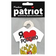 """Ароматизатор подвесной майка """"Freshco Patriot Я люблю РОССИЮ"""" MIX AZARD фото"""