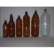 Бутылки из пластика темные АР Крым. Цена. Фото. фото