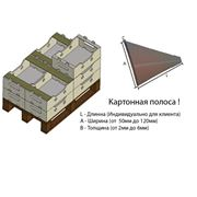 Плоская картонная полоса от производителя в Украине Купить Цена Фото фото