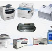 Ремонт оргтехники, Сервисное обслуживание офисного оборудования фото