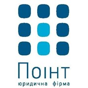 Реєстрація ТОВ (юридичної особи) в Луцьку та Волинській області фото