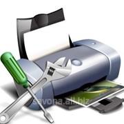 Ремонт и обслуживание принтеров Hp фото