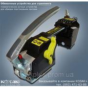 Пневматическое комбинированное устройство для стреппинга ZP28-9A фото