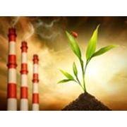 Комплексне наукове еколого-гігієнічне дослідження фото
