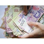 Незалежні Фінансові Консультації фото